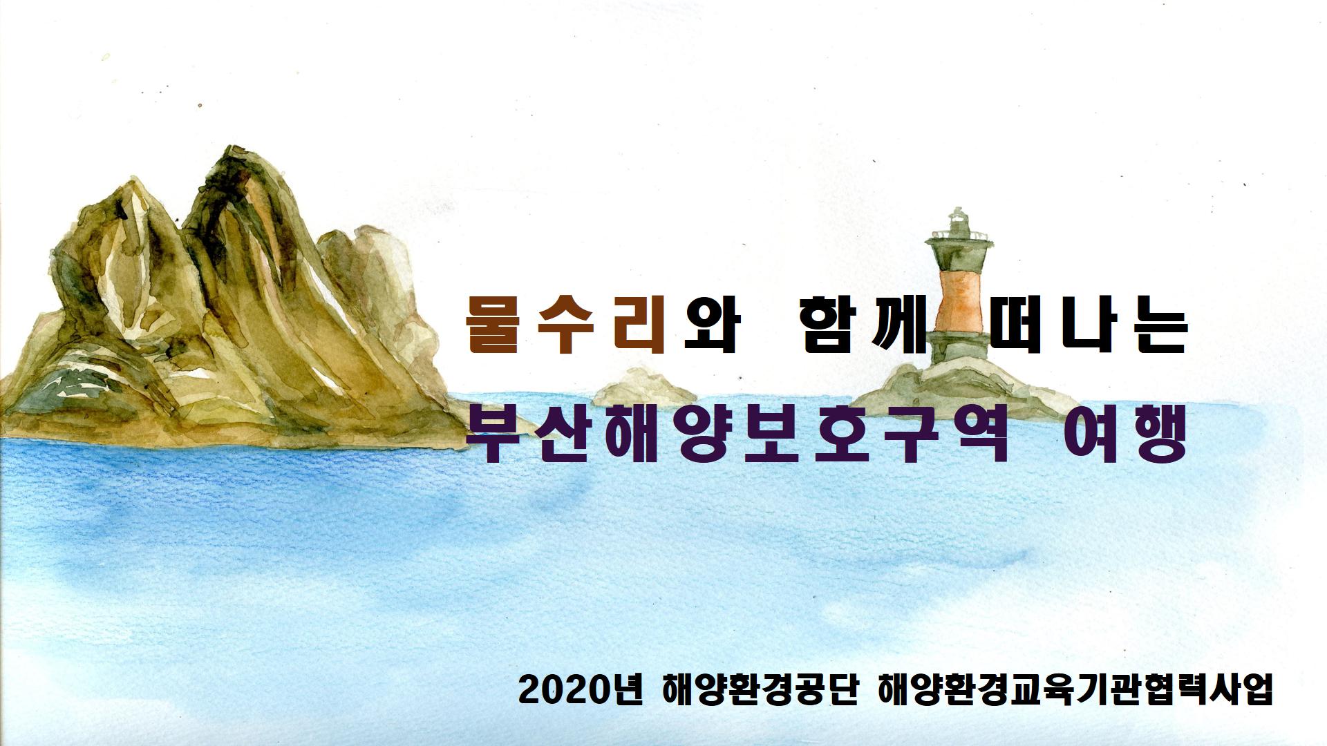 20_코엠사업선정경과공지_사진_홈페이지.png