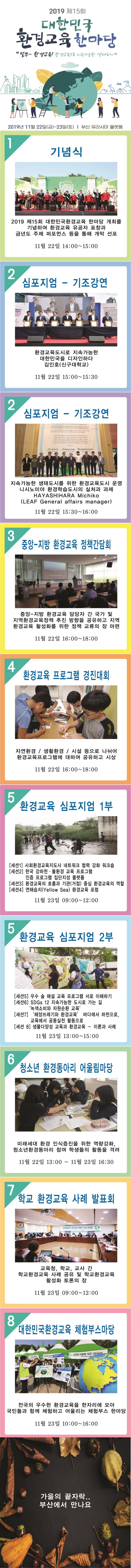 크기변환_교육센터-카드뉴스.jpg
